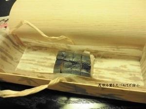 秋刀魚寿司02.JPG