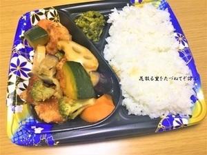 純輝鶏の黒酢和え弁当.JPG