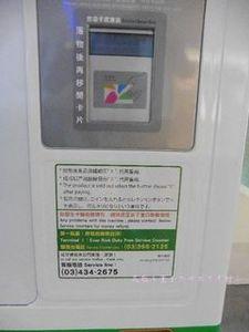 自販機02.JPG