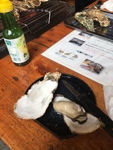 蒸し牡蠣02.JPG