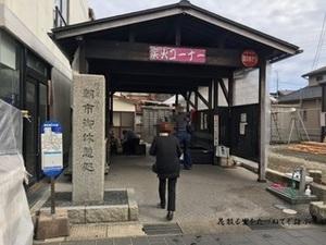 輪島朝市02.JPG