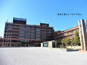 金沢市役所.JPG