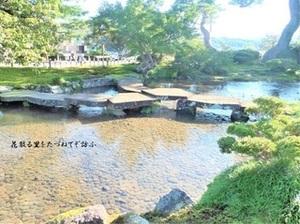 雁行橋02.JPG