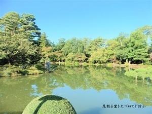 霞ヶ池.JPG