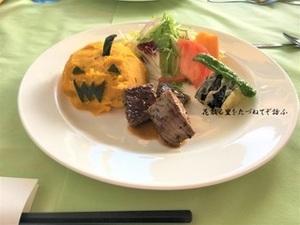 Halloween Lunch02.JPG