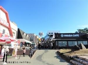 IWABA CAFE01.JPG