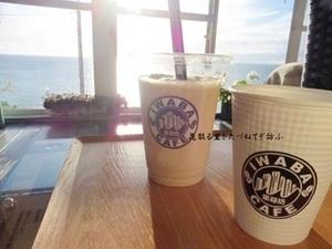 IWABA CAFE03.JPG