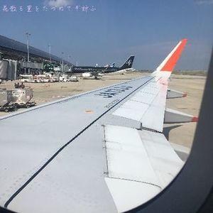 Jetstar02.JPG
