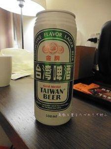 Taiwan Beer01.JPG