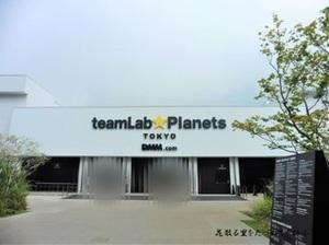 teamLab01.JPG